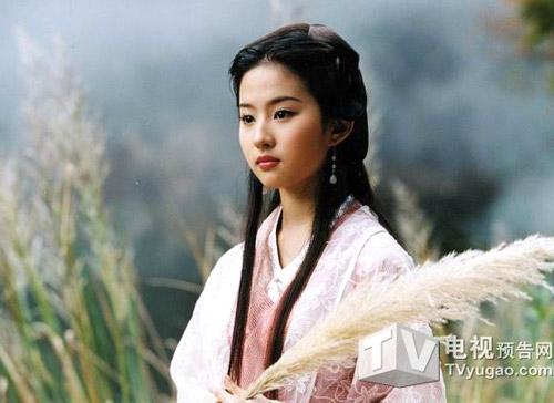 Fan gục ngã trước loạt ảnh cực nhắng của Lưu Diệc Phi nhiều năm trước