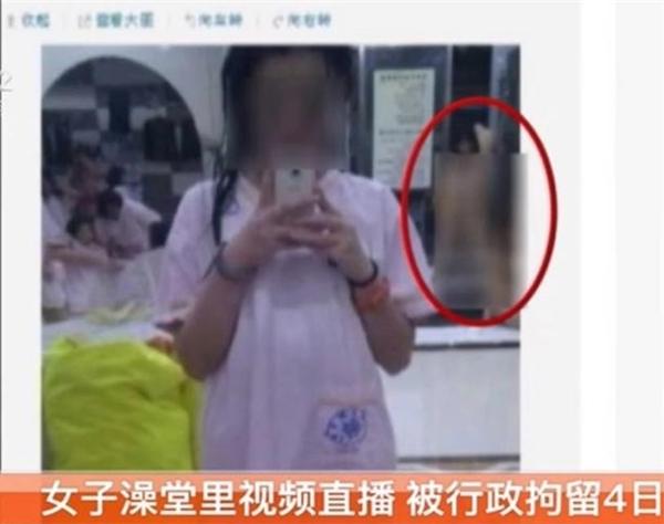 Một số nguồn tin cho hay, cô gái người tỉnh An Huyđã thản nhiên phát trực tiếp một đoạn video lên mạng xã hội mà không hề để ý gì đến những người xung quanh.