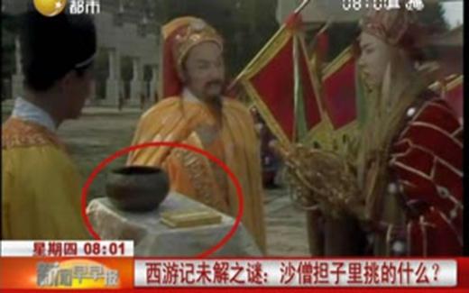 Chiếc bát vàng vua Đường trao tặng...