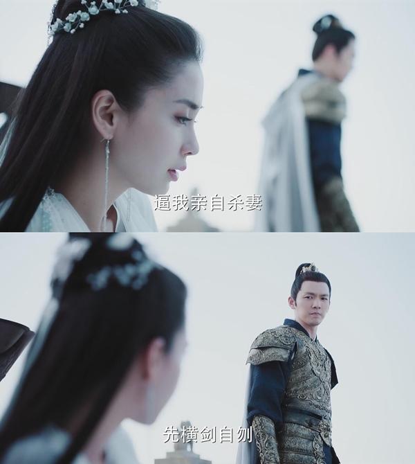 Fan phẫn nộ khi Angela Baby-Chung Hán Lương quay phim không có tâm