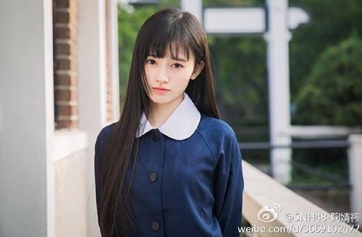 Cúc Tịnh Y trong sáng và trẻ trung như học sinh trung học.