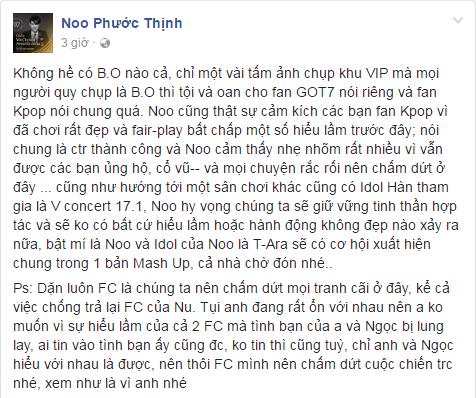"""Noo Phước Thịnh xác nhận không có """"biển đen"""" khi anh đang biểu diễn - Tin sao Viet - Tin tuc sao Viet - Scandal sao Viet - Tin tuc cua Sao - Tin cua Sao"""