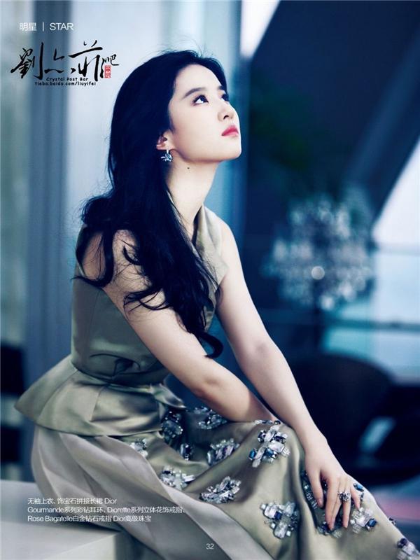 """Lưu Diệc Phi thường bị chỉ trích vì diễn xuất đơ kém tự nhiên, """"bình hoa di động""""."""
