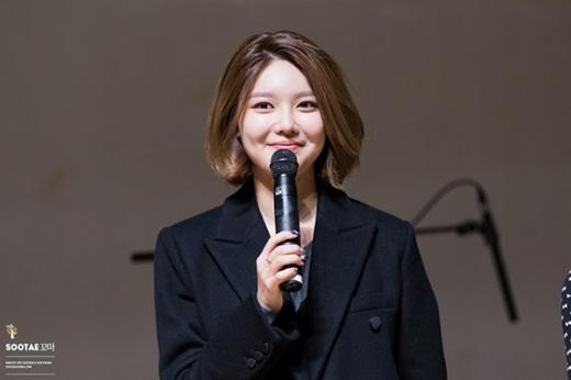 Sooyoung (SNSD) quyết định quyên góp toàn bộ tiền biểu diễn cho người mù.