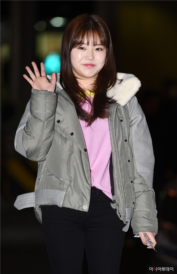 Cô bạn đáng yêu của nữ chính, Jo Hye Jung
