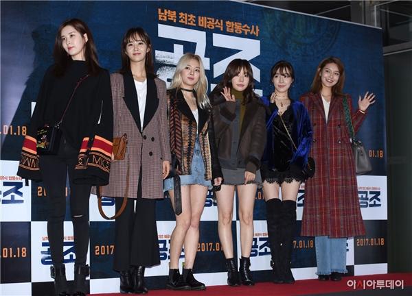 Các thành viên SNSD thi nhau khoe sắc, rủ nhau đến cổ vũ Yoona