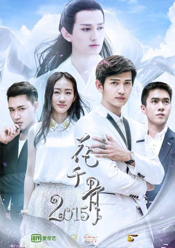 Không chỉ làm tiếp một phần Hoa Thiên Cốt Ngoại Truyện, nhà sản xuất còn dự định làm tiếp phần hai Hoa Thiên Cốt.