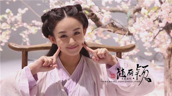 Triệu Lệ Dĩnh sẽ không tham gia Hoa Thiên Cốt phần 2.