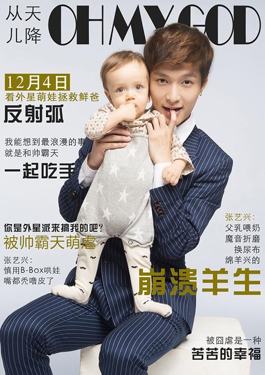 Mặc dù được đầu tư khá kỹ lưỡng nhưng phim điện ảnh Oh My God (Đứa Con Đến Từ Thiên Đường) của Lay tại thị trường Trung Quốc lọt vào danh sách bom xịt của năm.