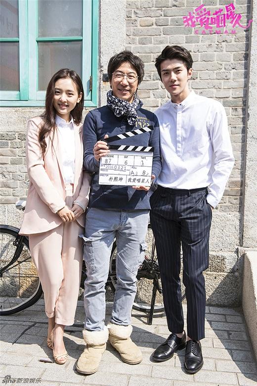 I Love Catman (Nàng Mèo Đỏng Đảnh) có sự tham gia của Sehun.Tuy nhiên, hiện nay đang có lệnh cấm đối với các hoạt động có sự tham gia của nghệ sĩ Hàn Quốc cho nên trước mắt điều mà người hâm mộ quan tâm là bộ phim của anh có được công chiếu hay không chứkhông phải làanh chàng có sống sót đến hết bộ phim hay không.