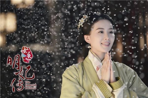 Dù được mệnh danh là mĩ nhân cổ trang nhưng nhiều ý kiến cho rằng vai diễn này không phù hợp với Lưu Thi Thi.