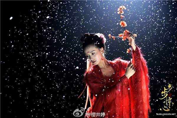 Lưu Thi Thi là ứng cử viên hàng đầu cho vai diễn Tiểu Cốt.