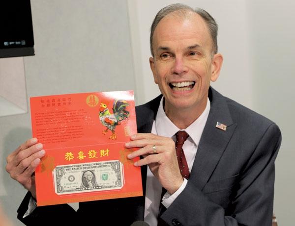 Tờ 1 đô may mắn do Bộ Tài chính Mỹ phát hành. (Ảnh: Internet)
