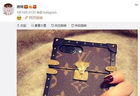 """Đăng ảnh ốp điện thoại trăm triệu, Đường Yên bị chỉ trích """"khoe của"""""""