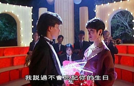 Diễn xuất tinh tế cùng Thiên vương Lưu Đức Hoa.