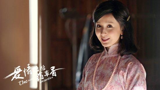 Lâu Nghệ Tiêuđược chú ý từ các bộ phim như Chung cư tình yêu, Tân Lộc đỉnh ký, Lục Thê Tử... và hiện thuộc top sao trẻ triển vọng tại Trung Quốc.