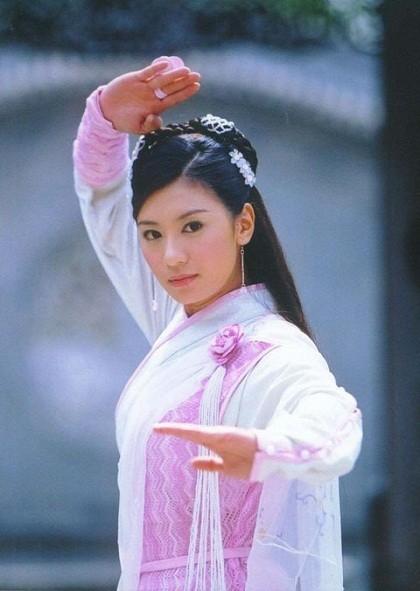 Nữ diễn viên với vai nàng Triệu Mẫn đìnhđám.