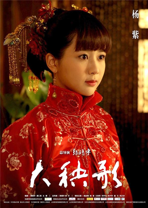 Dương Tử từng làm mưa làm gió khi vào vai Ngô Nhược Vân xinh đẹp trongĐại Ương Ca.
