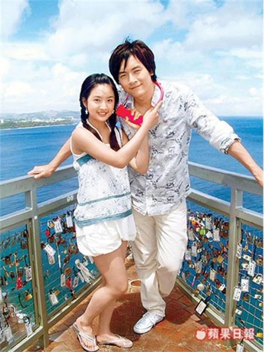 Lâm Y Thần - Trịnh Nguyên Sướng: Cặp đôi một thời gây sốt màn ảnh