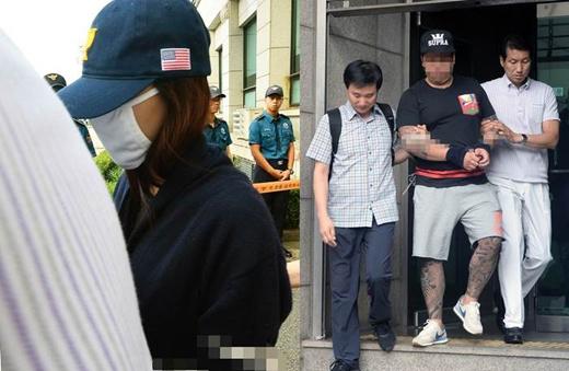Cô Lee và những người có liên quan phải chấp hành án tù ngay từ hôm nay.
