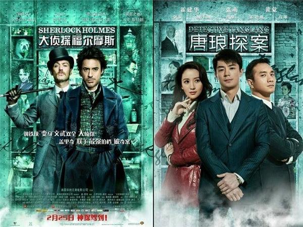 Đến Sherlock Holmes còn không soi ra được điểm khác nhau giữa hai bức ảnh nữa là.