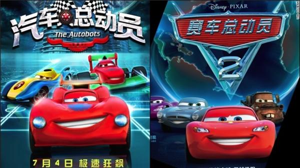 Đâu là Cars, đâu là Autobots thế? Autobots nghe giống giống tên của ai đó trong Transformers ấy nhỉ?