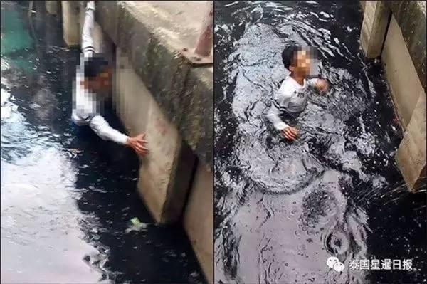 Người thanh niên say xỉn không may rơi xuống cống nước.(Ảnh: Internet)