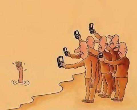 Đừng mãi đổ lỗi cho công nghệ, đã quá nhàm rồi!(Ảnh minh họa - Nguồn: Internet)