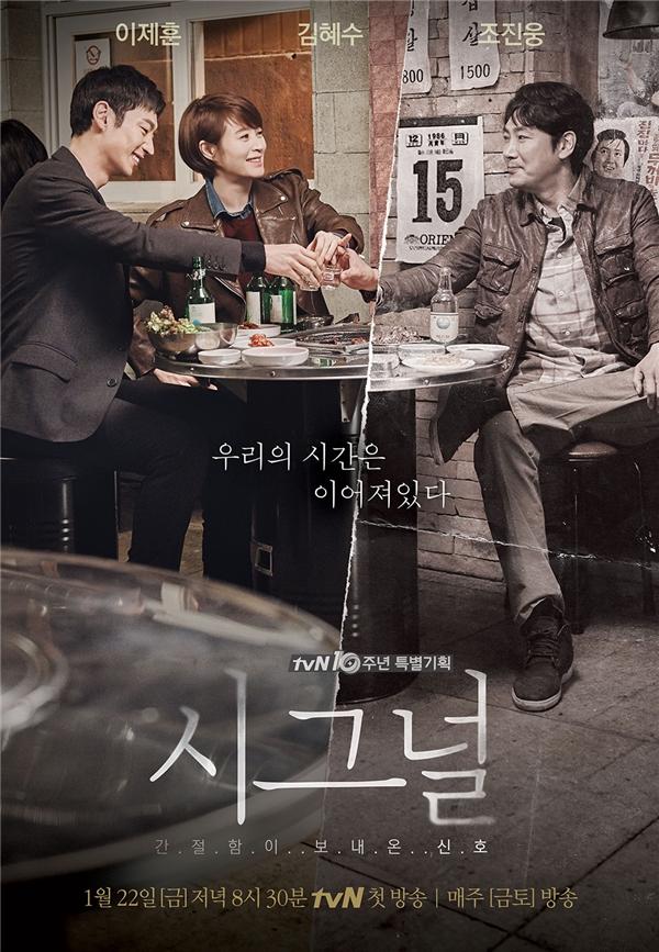 Loạt phim chứa đựng yếu tố thần kì hút khán giả của màn ảnh Hàn
