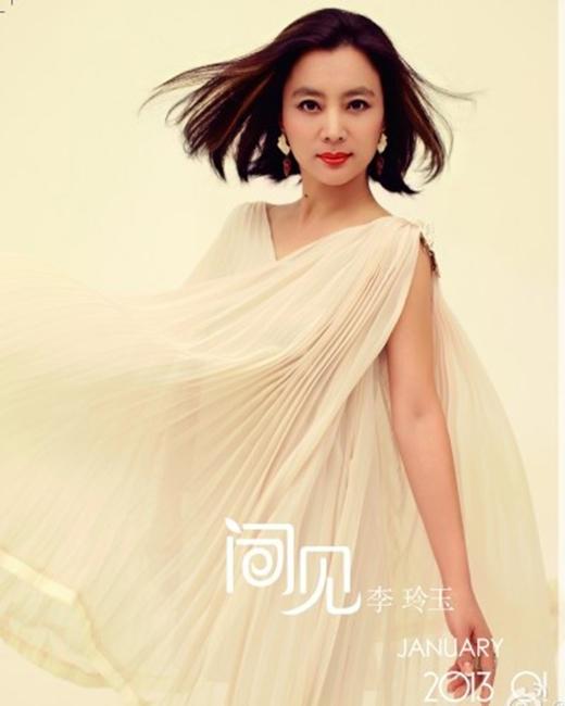 Sau thất bại trong hôn nhân đầu tiên, nữ diễn viên tiếp tục sự nghiệp của mình tại Nhật Bản.