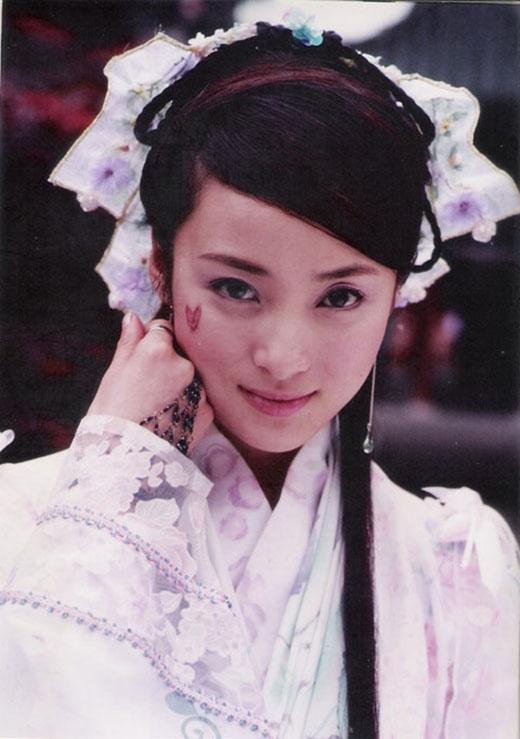 Mỹ nhân xinh đẹp của Quỳnh Dao - Tưởng Cần Cần.