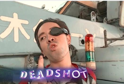 """Siêu tội phạm Deadshot: """"Tới giờ uống thuốc rồi, nghỉ chút rồi chơi tiếp""""."""