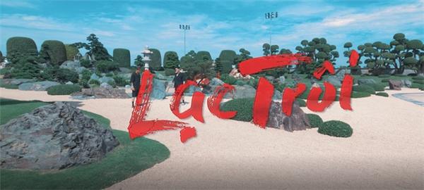 Bối cảnh trong clip được quay tại công viên mang phong cách Nhật Bản. (Ảnh: Cắt clip)