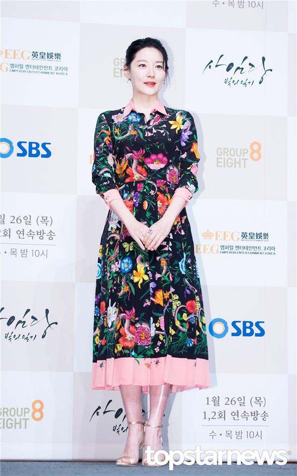 """Tin được không: nhan sắc hoàn mĩ tuổi 46 của """"nàng Dae Jang Geum"""""""