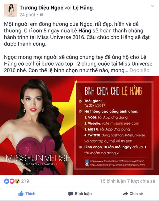 Hoa khôi Áo dài Việt Nam 2016 Diệu Ngọc, đồng hương của Lệ Hằng cũng bày tỏ tình cảm yêu mến với đại diện Việt Nam tại Hoa hậu Hoàn vũ 2016.