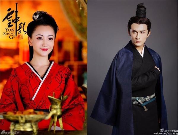 Việc Dương Dung và Mễ Nhiệt bị mất vai chính trong Phượng Tù Hoàng khiến cư dân mạng vô cùng thất vọng.