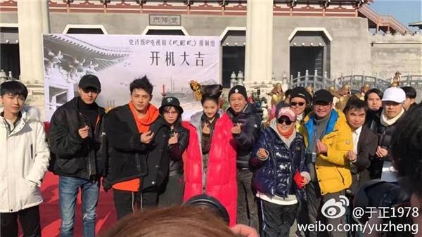 Bộ phim Phượng Tù Hoàngdo Lý Tuệ Châu làm đạo diễn, Vu Chính đóng vai trò sản xuất dự kiến sẽ ra mắt vào giữa năm nay.