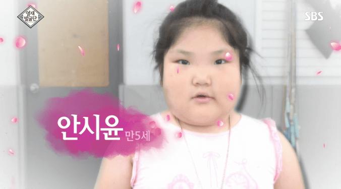 Chân dung cô bé An Si Yoon với sức khỏe phi thường