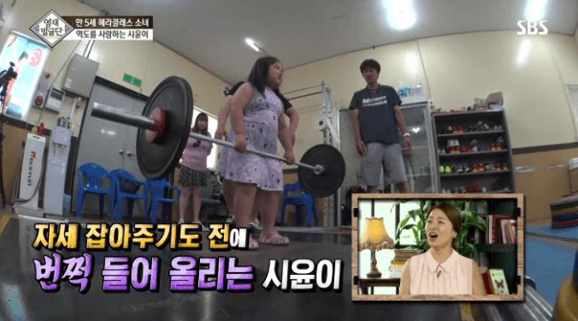 Si Yoon nâng tạ 25kg một cách dễ như trở bàn tay.