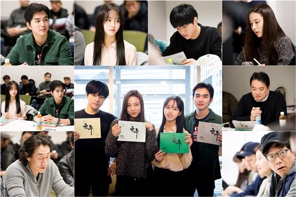 Hình ảnh đầu tiên của cặp đôi 9x được mong chờ nhất màn ảnh Hàn 2017