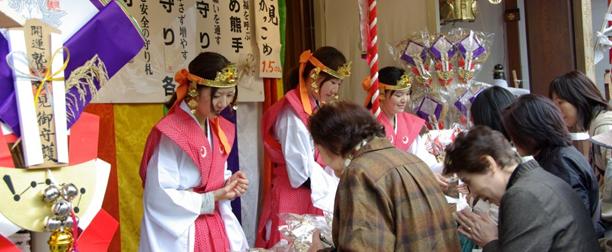 Người Nhật bỏ Tết truyền thống từ thời Minh Trị.(Ảnh minh họa - Nguồn: Internet)