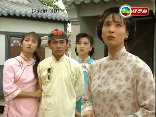 Hình ảnh của một Trương Vệ Kiện nhiều tóc khi mới vào nghề.