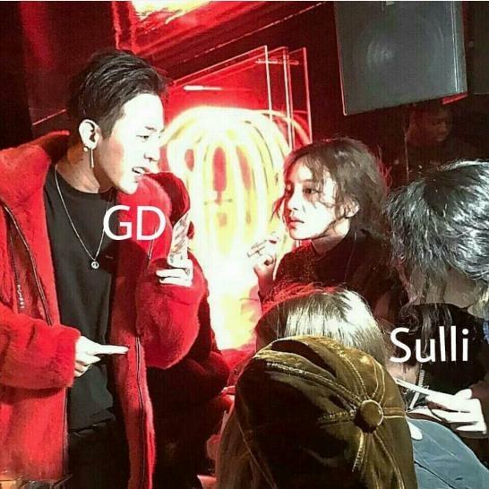 G-Dragon và Sulli bị đồn hẹn hò mở hàng tin đồn tình cảm đầu năm