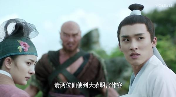 Dương Mịch bị chê quê mùa, lạm dụng kĩ xảo ảo diệu trong phim mới