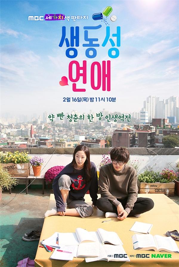 Romance Full of Lifexoay quanh chuyện tình yêu của hai nhân vật có tính cách lạc quan do Yoon Shi Yoon và Jo Soo Hyung thủ vai.