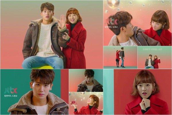 Chuyện phim kể về cuộc tính tay ba lãng mạn, hài hước của 3 diễn viênBo Young, Hyung Sik và Ji Soo.