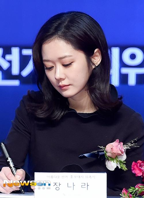 Tạm thời ngừng các hoạt động giải trí cũng như tham gia đóng phim, Jang Na Ra dành trọn năm 2016 để nghỉ dưỡng và tham gia các hoạt động từ thiện.