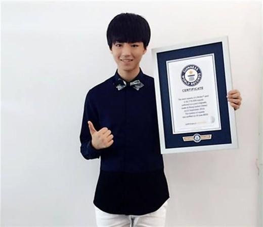 Năm 2015 Vương Tuấn Khải trở thànhngười trẻ tuổi nhất của Trung Quốc lập được kỉ lục Guiness thế giới.