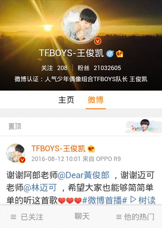 Trang cá nhân của Vương Tuấn Khải hiện có hơn 21 triệu người hâm mộ.