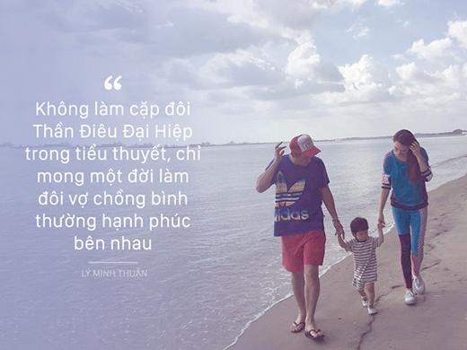 Cảm động chuyện tình yêu của Tiểu Long Nữ - Dương Quá bản Singapore